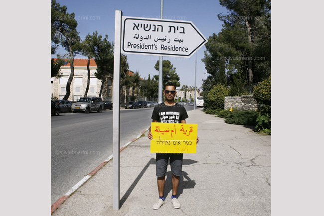 Participants in the 'march for recognition' reached Jerusalem holding signs with the names of the 46 Bedouin villages seeking recognition from the state. Jerusalem.