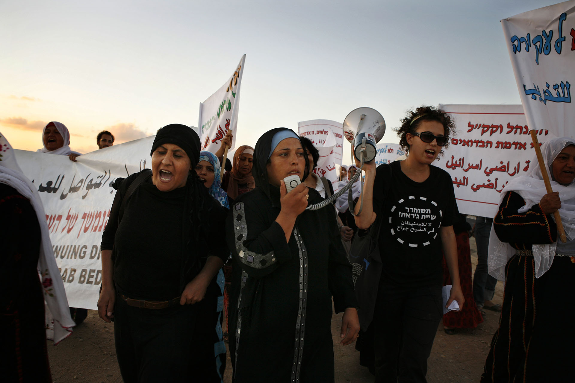 Women protest demolitions. Al Araqib, September 2010