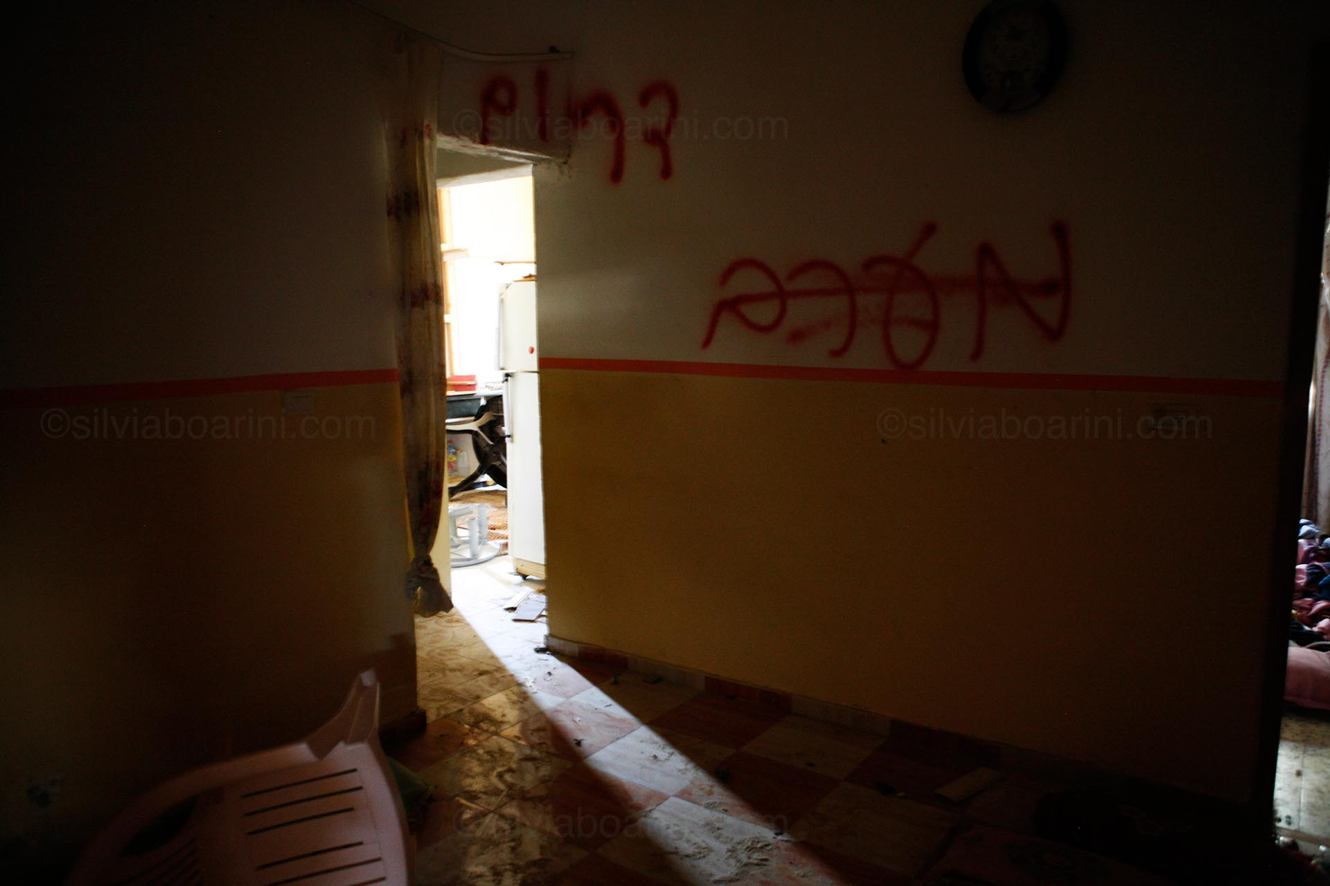 One of the homes in Khouza which were taken over by the Israeli army during the ground operation along the eastern border. August 2014